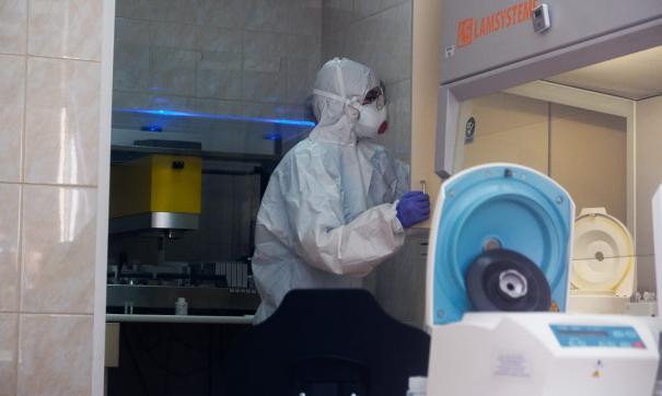 Как в Екатеринбурге проверяют пробы пациентов на коронавирус.