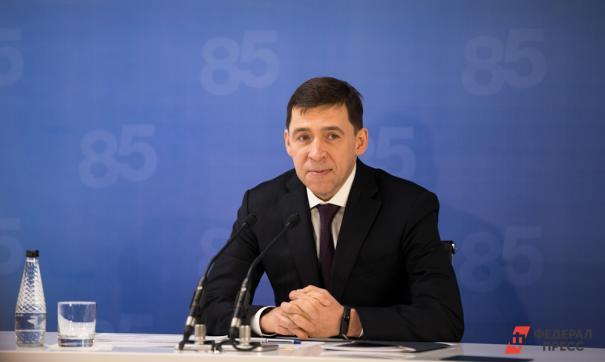 Куйвашев попросил пожилых свердловчан оставаться дома до 12 апреля.