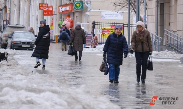 На Среднем Урале похолодает до минус 19 градусов.