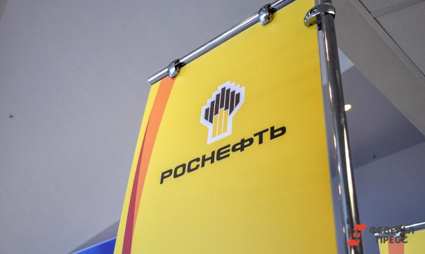 НК «Роснефть» изменит условия программы приобретения акций компании на открытом рынке