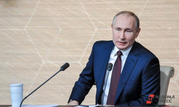 Путин не отрицает возможности переноса всероссийского голосования по поправкам в Конституцию