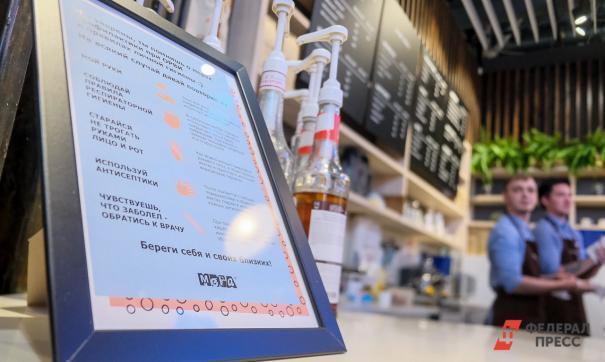 Предприниматели стараются использовать информацию о коронавирусе в своих целях