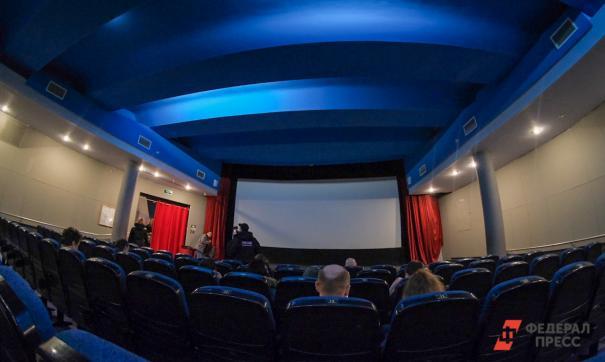 В кинотеатрах Кузбасса продают билеты сразу на три места