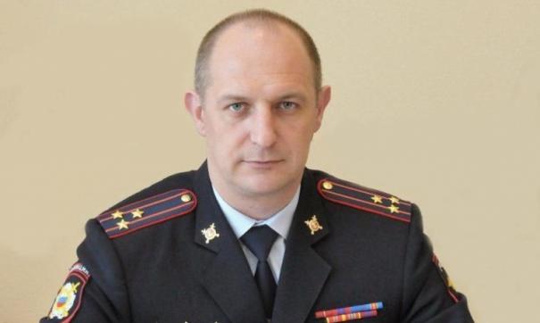 В омской полиции появился новый начальник