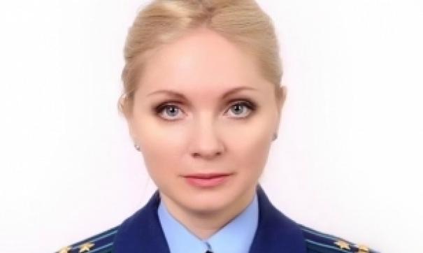 Мария Демидова стала новосибирским транспортным прокурором
