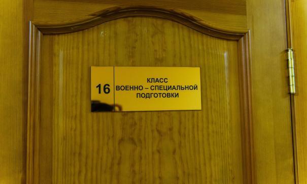 В Кемеровской области заработала военная кафедра