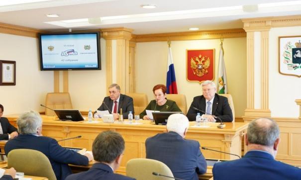 Томские депутаты поддержали поправки в Конституцию РФ