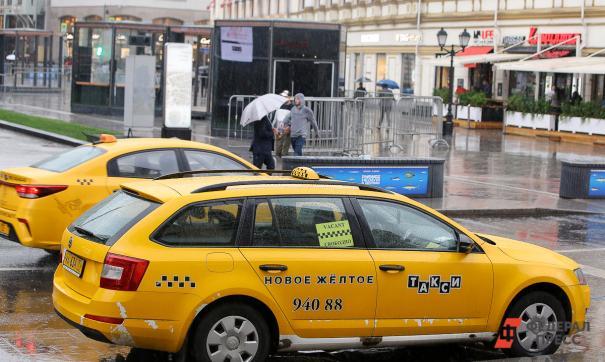 Новосибирские врачи доедут до пациентов на такси