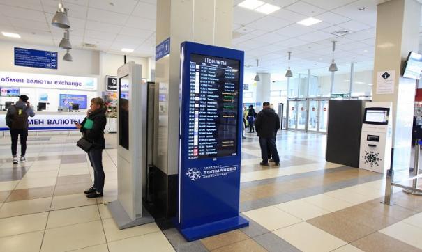 Новосибирский аэропорт опроверг слухи о голодающих киргизах