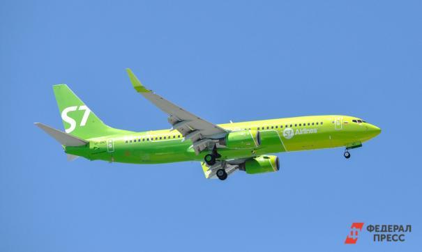 S7 временно прекращает авиарейсы в Европу с 13 марта