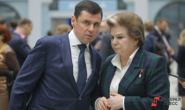 Молодежный парламент Барнаула заступился за Валентину Терешкову