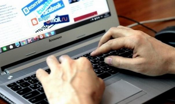Сообщения появились в родительских чатах и социальных сетях
