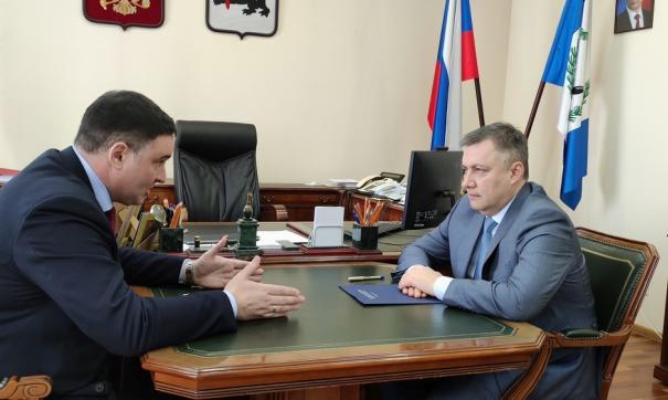 Во власти Иркутской области произошли масштабные изменения