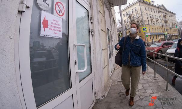 В России под медицинским наблюдением находится более 52 тысяч человек