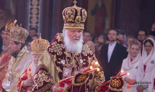 Патриарх Кирилл считает, что коронавирус не является божьей карой