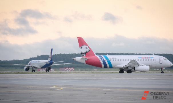 Неизвестные сообщили о минировании пяти рейсов