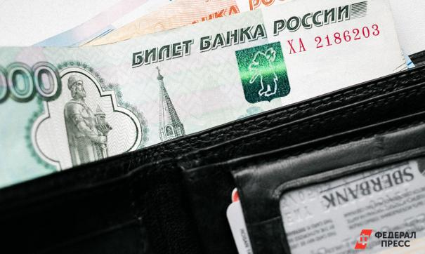 Большинство россиян недовольны своей зарплатой