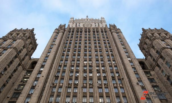 В МИД сообщили, что у России есть вопросы к США
