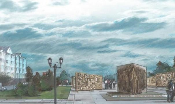 Мемориальный комплекс планируется полностью установить в апреле нынешнего года