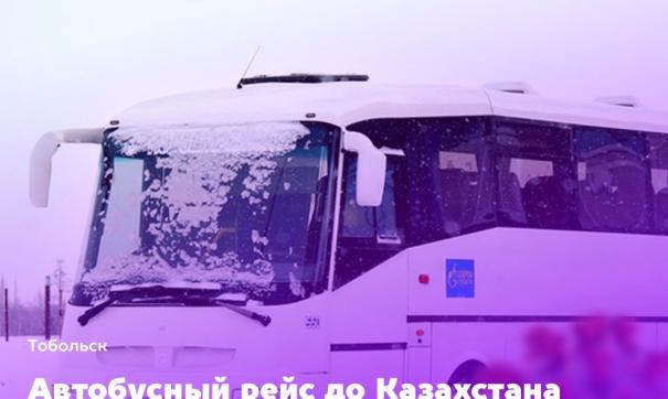 Ранее было ограничено авиасообщение с Азербайджаном, Узбекистаном и Турцией