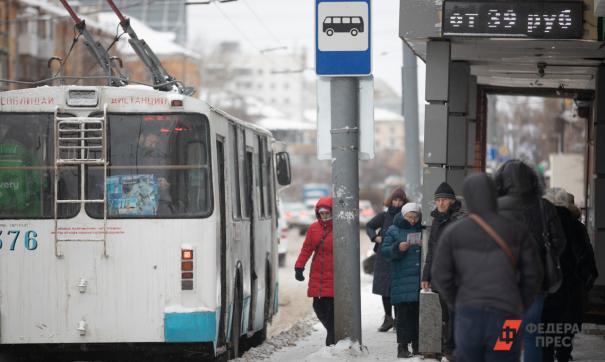 В России введут запрет на высадку детей из общественного транспорта