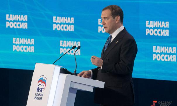 Медведев отметил вклад «Единой России» в процесс интеграции Крыма