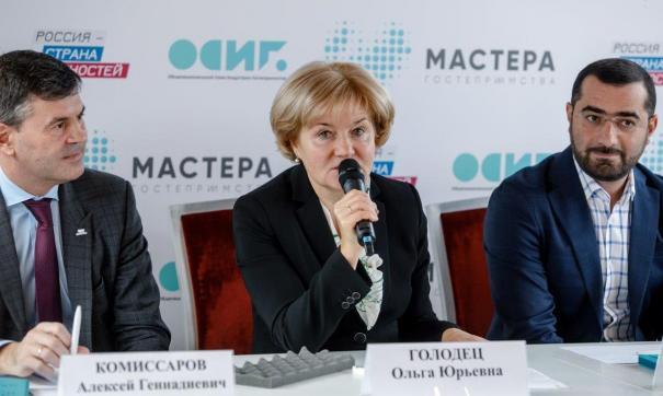 Полуфинал конкурса проходит в 9 российских городах