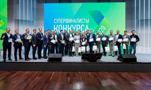 В Подмосковье наградили лучших в специализации «Финансы и технологии» конкурса «Лидеры России»