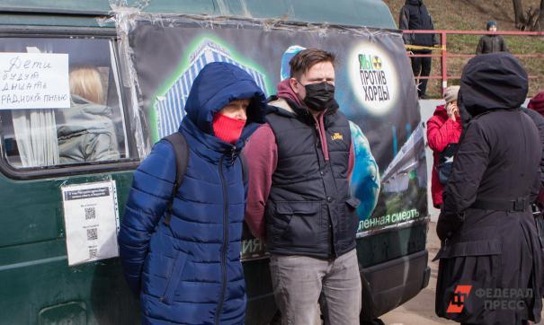 Активисты на месте строительства