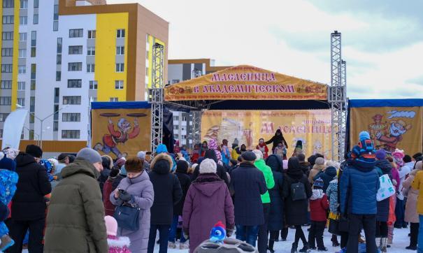 Жители Екатеринбурга съехались в Академический на празднование Масленицы