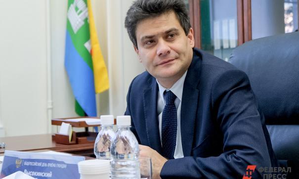 Высокинский предложил екатеринбуржским депутатам рассмотреть отчет о бюджете 2019 года