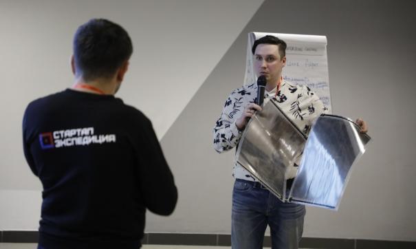 Уральские стартаперы выступили перед представителями «Сколково»