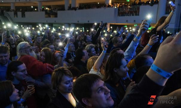 Свердловские власти будут штрафовать организаторов за неотмененные концерты