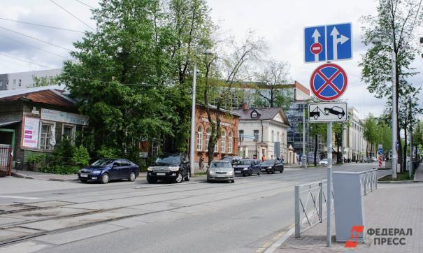 В Екатеринбурге запретят остановку еще на нескольких улицах