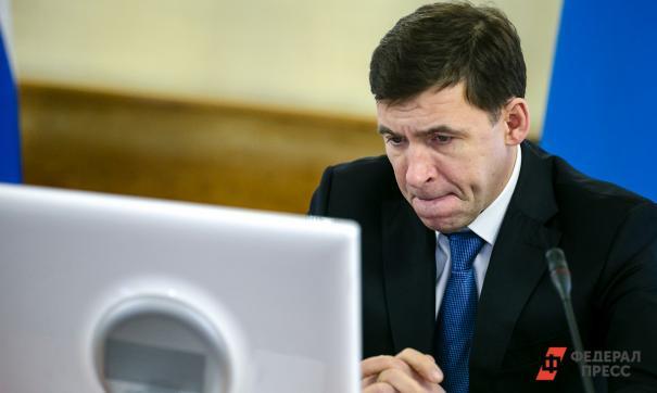 В Свердловской области из-за коронавируса введен режим повышенной готовности