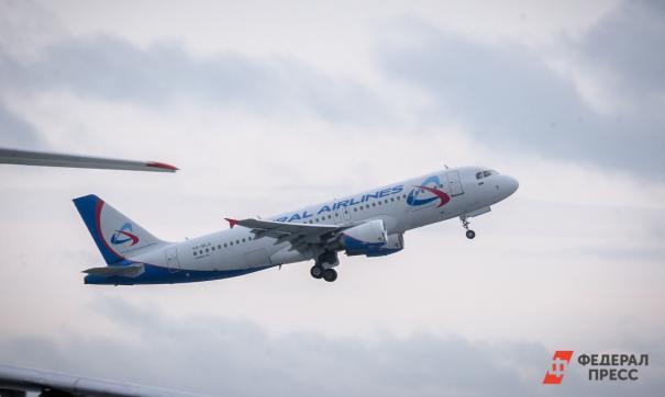 «Уральские авиалинии» отменили рейсы в страны СНГ