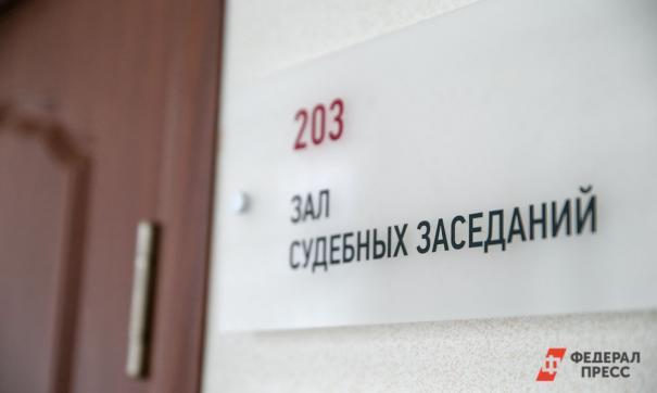 Свердловский облсуд переходит на дистанционный режим работы из-за коронавируса