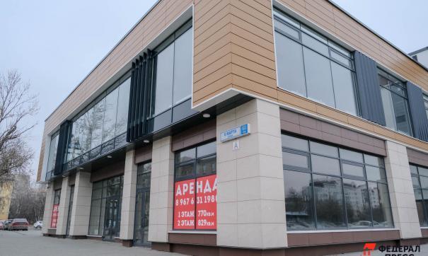 Апелляционный суд поставил точку в деле по «Бажовской» в Екатеринбурге