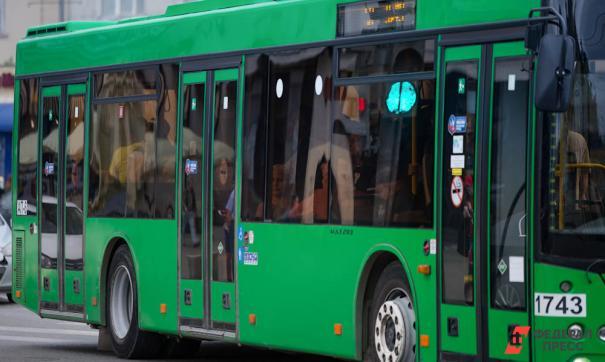 Горавтотранс закупит для Екатеринбурга девять автобусов с кондиционерами