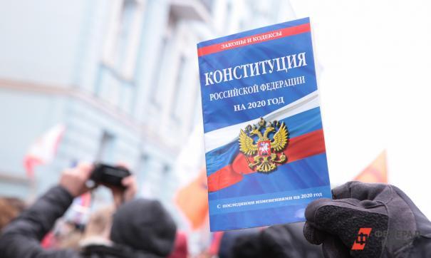 В Свердловской области активно ведется подготовка к голосованию за поправки в Конституцию
