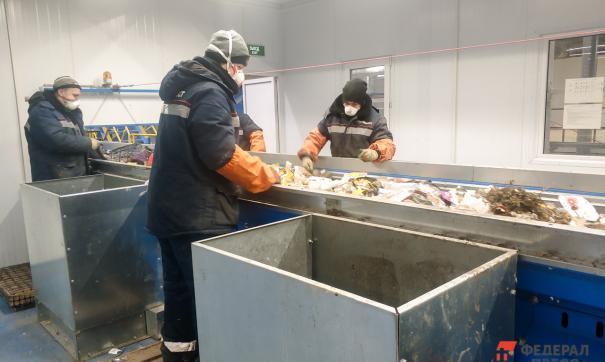 Сотрудникам выдали средства индивидуальной защиты, на комплексах по переработке установили зоны для дезинфекции