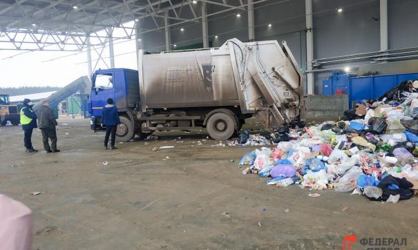 Из-за того, что часть горожан перевели на удаленную работу прогнозируют увеличение объема выбрасываемого мусора.