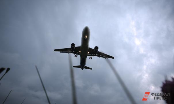 Прокуратура Нидерландов обвинила Россию в желании сорвать расследование дела о катастрофе MH17