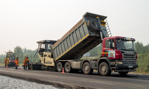 Работы ведутся под эгидой национального проекта «Безопасные и качественные автомобильные дороги»