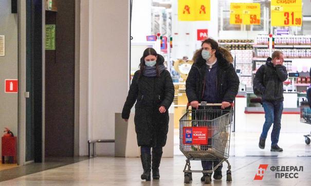 Это меры по борьбе с пандемией коронавируса