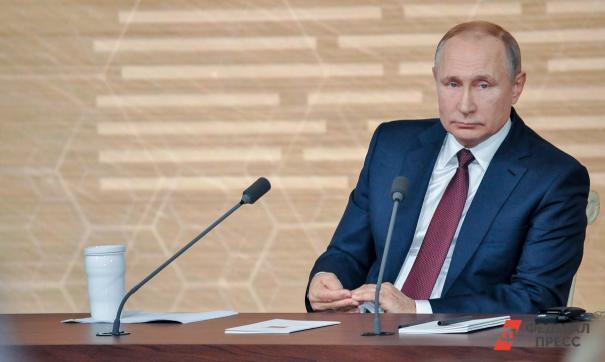 Президент встретился с представителями общественности в Севастополе