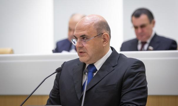 Мишустин поручил Минэкономразвития до апреля подготовить законопроект о введении моратория на заявление о банкротстве