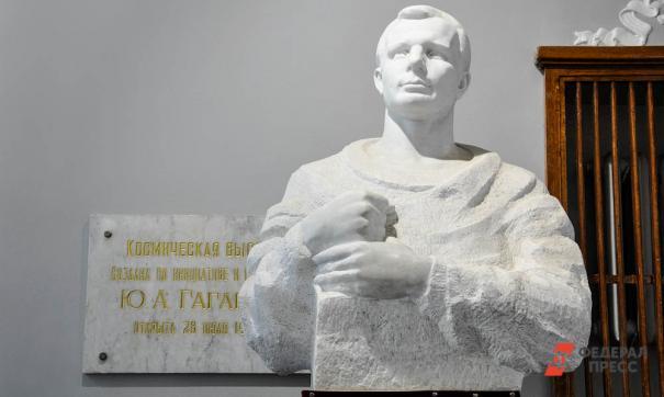 Сегодня умерла жена Юрия Гагарина