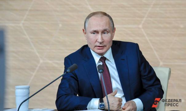 Путин объявил налоговые каникулы для среднего и малого бизнеса из-за коронавируса