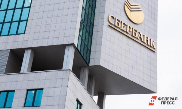 Сбербанк будет брать комиссию за переводы более 50 тысяч в месяц